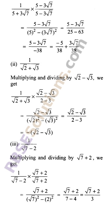RBSE Solutions for Class 9 Maths Chapter 2 Number System Ex 2.2