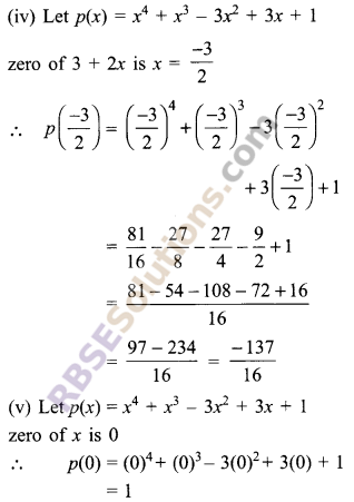 RBSE Solutions for Class 9 Maths Chapter 3 Polynomial Ex 3.3