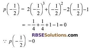 RBSE Solutions for Class 9 Maths Chapter 3 Polynomial Ex 3.4