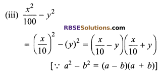 RBSE Solutions for Class 9 Maths Chapter 3 Polynomial Ex 3.5