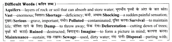 RBSE Solutions for Class 8 English Chapter 15 Water for All