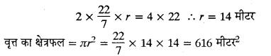 RBSE Class 10 Maths Model Paper 1 13
