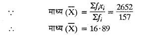 RBSE Class 10 Maths Model Paper 1 26
