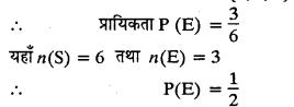 RBSE Class 10 Maths Model Paper 1 3