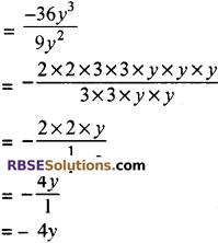 RBSE Solutions for Class 8 Maths Chapter 10 गुणनखण्ड Ex 10. 3 Q1A