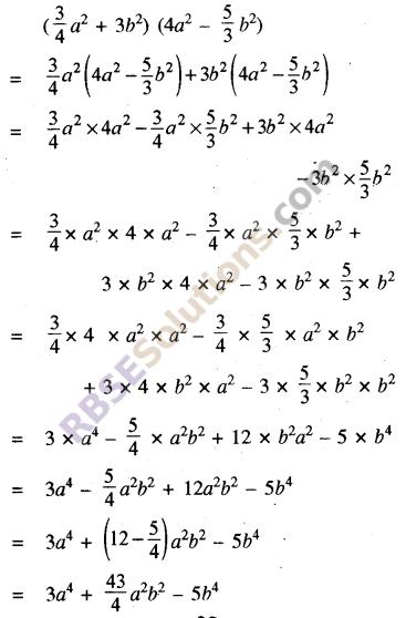 RBSE Solutions for Class 8 Maths Chapter 9 बीजीय व्यंजक Ex 9.2 Q1