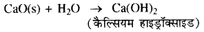 RBSE Solutions for Class 8 Science Chapter 4 रासायनिक अभिक्रियाएँ 5