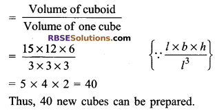 RBSE Solutions for Class 9 Maths Chapter 12 Surface Area and Volume of Cube and Cuboid Miscellaneous Exercise