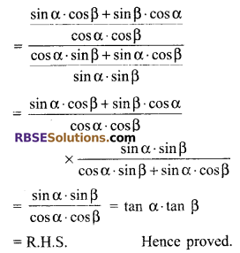 RBSE Solutions for Class 9 Maths Chapter 14 Trigonometric Ratios of Acute Angles Miscellaneous Exercise - 48