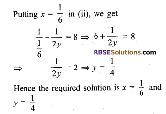 RBSE Solutions for Class 9 Maths Chapter 4 Linear Equations in Two Variables Ex 4.2 13