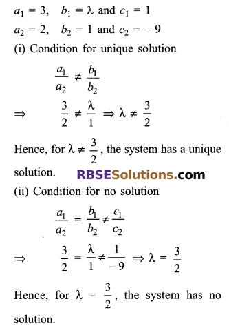 RBSE Solutions for Class 9 Maths Chapter 4 Linear Equations in Two Variables Ex 4.3