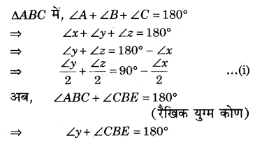 RBSE Solutions for Class 9 Maths Chapter 6 सरल रेखीय आकृतियाँ Ex 6.1 Q11