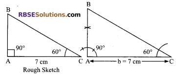 RBSE Solutions for Class 9 Maths Chapter 8 Construction of Triangles Ex 8.3