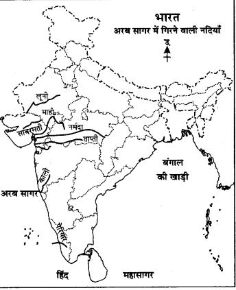 RBSE Solutions for Class 9 Social Science Chapter 13 भारत की नदियाँ एवं झीलें 3