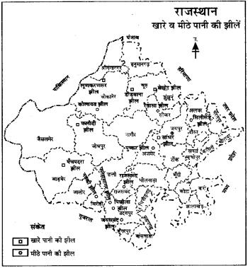 RBSE Solutions for Class 9 Social Science Chapter 13 भारत की नदियाँ एवं झीलें 4