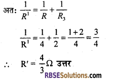 RBSE Solutions for Class 10 Science Chapter 10 विद्युत धारा image - 23