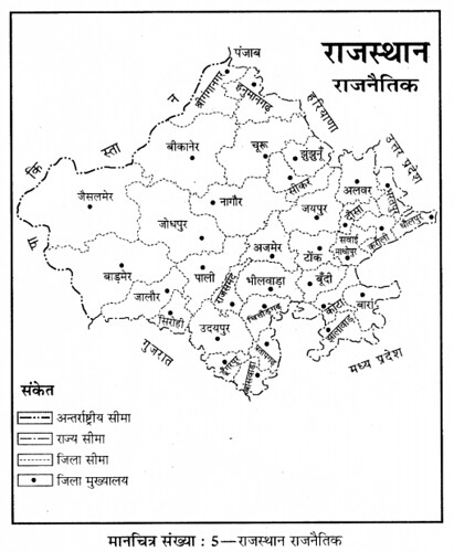 RBSE Solutions for Class 8 Social Science मानचित्र सम्बन्धी प्रश्न 10
