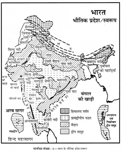 RBSE Solutions for Class 8 Social Science मानचित्र सम्बन्धी प्रश्न 7