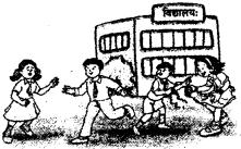 RBSE Class 6 Sanskrit रचना चित्राधारित वर्णनम् 5