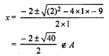 RBSE Solutions for Class 11 Maths Chapter 2 Relations and Functions Ex 2.3 1