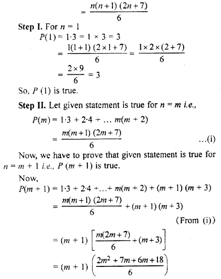 RBSE Solutions for Class 11 Maths Chapter 4 Principle of Mathematical Induction Ex 4.1 11