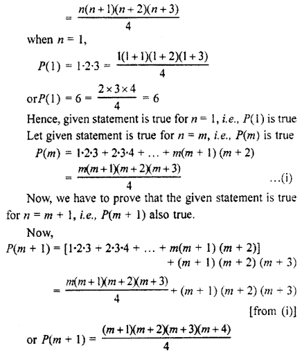 RBSE Solutions for Class 11 Maths Chapter 4 Principle of Mathematical Induction Ex 4.1 13