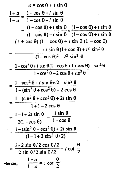 RBSE Solutions for Class 11 Maths Chapter 5 Complex Numbers Ex 5.1 10