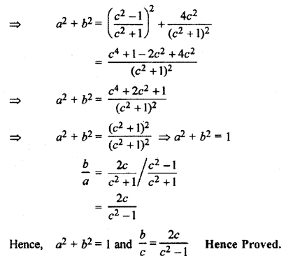 RBSE Solutions for Class 11 Maths Chapter 5 Complex Numbers Ex 5.1 17