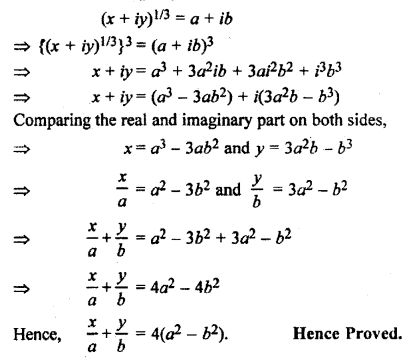 RBSE Solutions for Class 11 Maths Chapter 5 Complex Numbers Ex 5.1 18