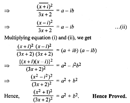 RBSE Solutions for Class 11 Maths Chapter 5 Complex Numbers Ex 5.1 21
