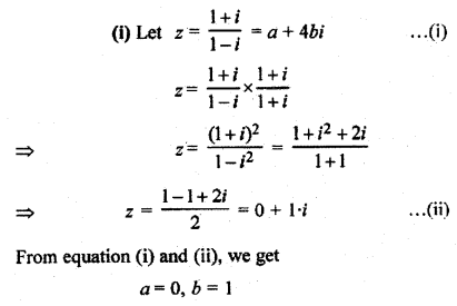 RBSE Solutions for Class 11 Maths Chapter 5 Complex Numbers Ex 5.2 2
