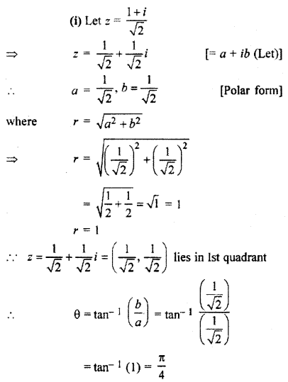 RBSE Solutions for Class 11 Maths Chapter 5 Complex Numbers Ex 5.2 6