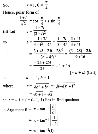 RBSE Solutions for Class 11 Maths Chapter 5 Complex Numbers Ex 5.2 7
