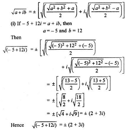 RBSE Solutions for Class 11 Maths Chapter 5 Complex Numbers Ex 5.3 1