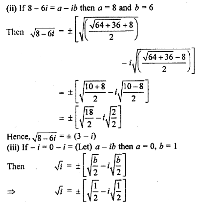 RBSE Solutions for Class 11 Maths Chapter 5 Complex Numbers Ex 5.3 2