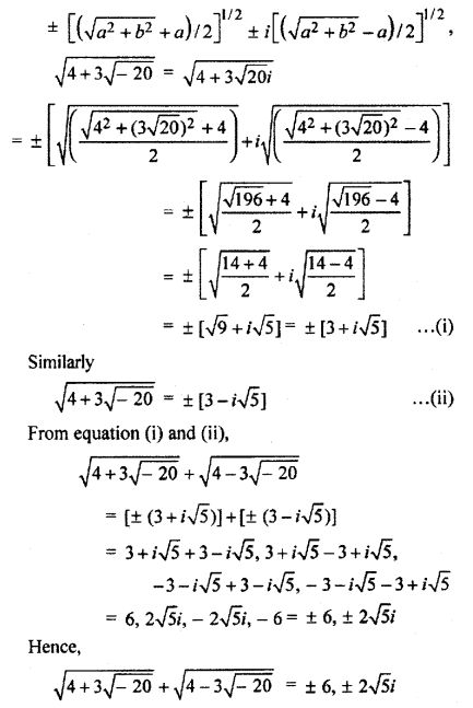 RBSE Solutions for Class 11 Maths Chapter 5 Complex Numbers Ex 5.3 4