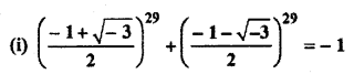 RBSE Solutions for Class 11 Maths Chapter 5 Complex Numbers Ex 5.3 6