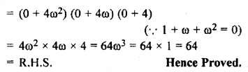 RBSE Solutions for Class 11 Maths Chapter 5 Complex Numbers Ex 5.3 8