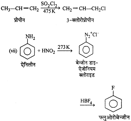 RBSE Solutions for Class 12 Chemistry Chapter 10 हैलोजेन व्युत्पन्न image 151