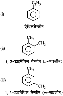 RBSE Solutions for Class 12 Chemistry Chapter 10 हैलोजेन व्युत्पन्न image 155