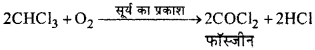 RBSE Solutions for Class 12 Chemistry Chapter 10 हैलोजेन व्युत्पन्न image 12