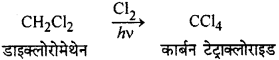 RBSE Solutions for Class 12 Chemistry Chapter 10 हैलोजेन व्युत्पन्न image 172