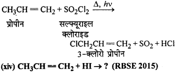 RBSE Solutions for Class 12 Chemistry Chapter 10 हैलोजेन व्युत्पन्न image 182