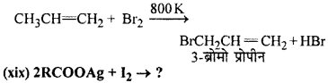 RBSE Solutions for Class 12 Chemistry Chapter 10 हैलोजेन व्युत्पन्न image 187