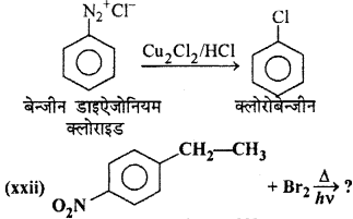 RBSE Solutions for Class 12 Chemistry Chapter 10 हैलोजेन व्युत्पन्न image 191