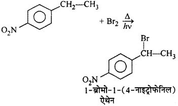 RBSE Solutions for Class 12 Chemistry Chapter 10 हैलोजेन व्युत्पन्न image 192
