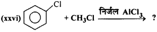 RBSE Solutions for Class 12 Chemistry Chapter 10 हैलोजेन व्युत्पन्न image 199