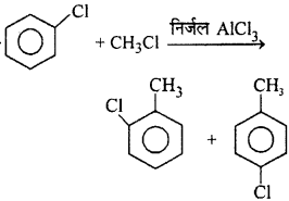 RBSE Solutions for Class 12 Chemistry Chapter 10 हैलोजेन व्युत्पन्न image 200