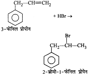 RBSE Solutions for Class 12 Chemistry Chapter 10 हैलोजेन व्युत्पन्न image 206