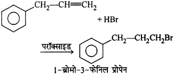 RBSE Solutions for Class 12 Chemistry Chapter 10 हैलोजेन व्युत्पन्न image 208